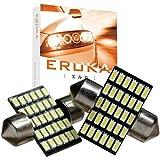 エルカ(Eruka) T10×31 全長29mmで取付簡単 想像を超える明るさ 特注LED30連 2個 白 国内検査品 TS-077-2S
