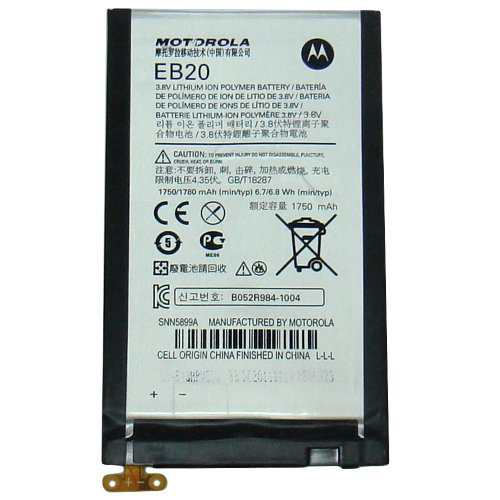 Motorola Droid Razr EB20 1780 mAh Replacement Battery with Flex Cable for Motorola XT910 XT912 - Non Retail Packaging (Droid Razr Battery compare prices)