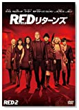 REDリターンズ DVD