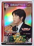 BBH2010 DR戸村 健次(楽天)