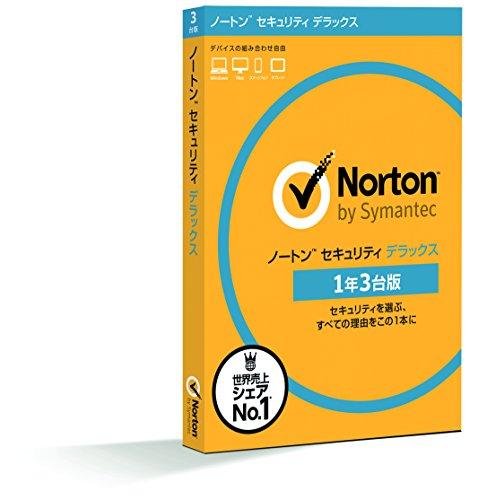 ノートン セキュリティ デラックス 1年 3台版 (Windows/Mac/...