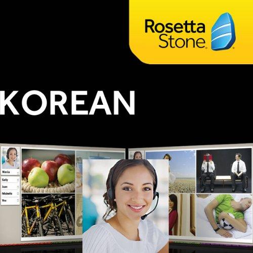 Rosetta Stone Korean, 12 Months Online Access