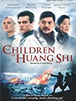 The Children Of Huang Shi [HD]