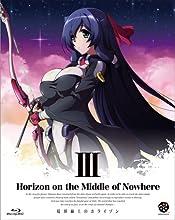境界線上のホライゾン 〔Horizon on the Middle of Nowhere〕 3 (初回限定版) [Blu-ray]