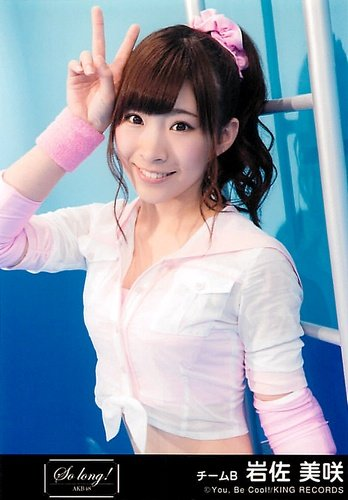 AKB48 岩佐美咲 画像 1月30日生まれ