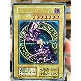遊戯王 ブラック・マジシャン Vol.1 ウルトラレア