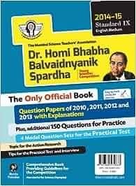 homi bhabha exam books std 9th pdf