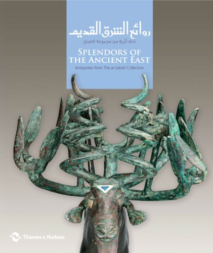 Splendors of the Ancient East: Antiquities from The al-Sabah Collection