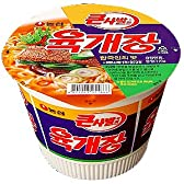 【BOX販売】農心 ユッケジャンカップラーメン(大) 110g X 16個入■韓国食品■冷麺/春雨/ラーメン■農心