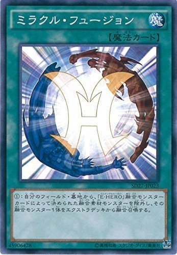遊戯王カード SD27-JP023 ミラクル・フュージョン(ノーマル)遊戯王アーク・ファイブ [-HERO's STRIKE-]