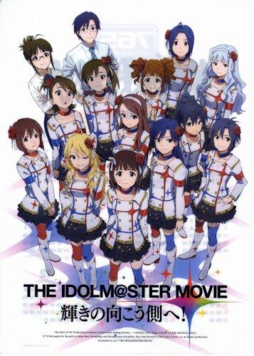 劇場版『THE IDOLM@STER MOVIE 輝きの向こう側へ!』 前売特典 カレンダークリアファイル