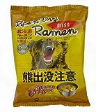 北海道熊出没注意ラーメン 味噌味 124g×10袋