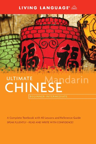 Ultimate Chinese Beginner-Intermediate (BK) (Ultimate Beginner-Intermediate)