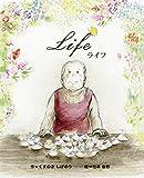 Life(ライフ)