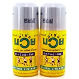 Namman Muay Thai Boxing Liniment 120ml. (2 Bottles)