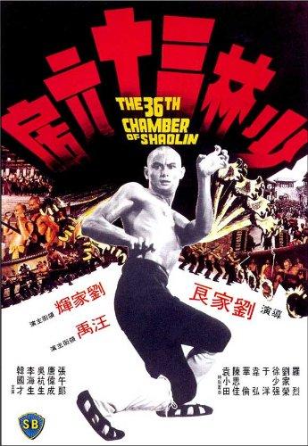 master-killers-poster-de-pelicula-hong-kong-28-cm-x-44-cm-11-x-17