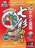 さかど葉酸七彩カレー200g (箱入) 【全国こだわりご当地カレー】