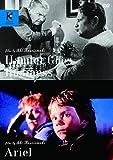 ハムレット・ゴーズ・ビジネス/真夜中の虹 HDニューマスター版(続・死ぬまでにこれは観ろ!) [DVD]