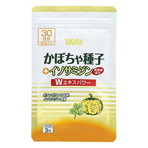 宝ヘルスケア かぼちゃ種子+イソサミジン<90粒入り(1日の目安:3粒)>