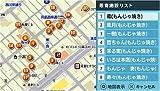 「みんなの地図2 地域版 東日本編」の関連画像