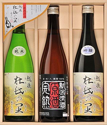 全国配送お歳暮特集 越後杜氏の里 飲み比べ3本セット(純米 完熟原酒 吟醸) 720ml×3本