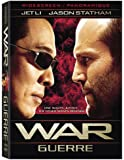 War (Bilingue) (Bilingual)