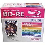磁気研究所 HIDISC MAG-LAB BD-RE くり返し録画用 130分 25GB 1-2倍速 5mmケース 10枚パック ワイド印刷対応 ホワイトレーベル HDBD-RE2X10SC