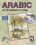 ARABIC [i]in 10 minutes a day[/i][sup...