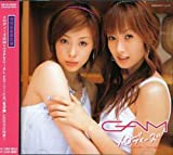 Melodies by Gam (2006-10-18)