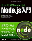 ����������JavaScript Node.js����