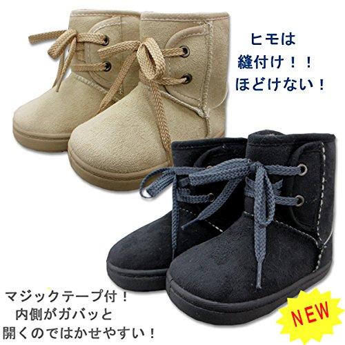 【new】男女OK!編み上げブーツヒモは縫付け(13cm・14cm・15cm)【子供靴・キッズ・ベビー】ベージュ・ブラック 合成スエード ムートン ブーツ (15.0cm, ブラック)