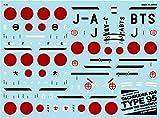 1/144 立川 Ki-9 九五式練習機 「赤とんぼ」 MYK DESIGN [アシタのデカール]