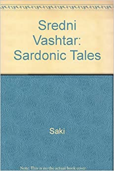 sredni vashtar by saki hector hugh munro essay Sredni vashtar is a short story written by saki (hector hugh munro) between 1900 and 1911 and initially published in his book the chronicles of clovis it has been adapted for opera, film, radio and television.