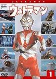 ウルトラマン vol.01 [DVD]