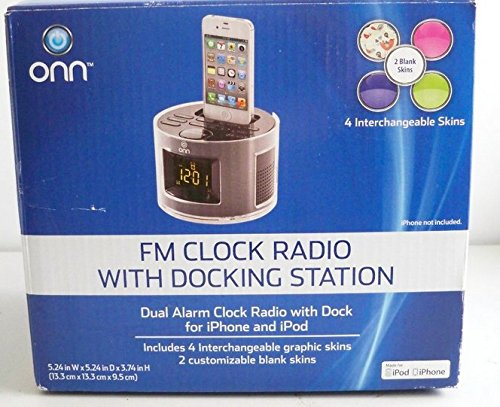 Onn buy onn products online in uae dubai abu dhabi sharjah onn fm clock radio with docking station dual alarm clock with dock for iphone and ipod fandeluxe Gallery