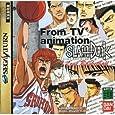 テレビアニメ スラムダンク アイラブバスケットボール