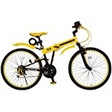 HUMMER(ハマー) 26インチ折畳自転車 FDB2618 シマノ製18段ギア搭載 MG-HM2618 レモンイエロー