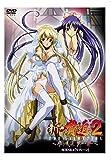 新・脅迫2 THE ANIMATION~傷に咲く花 鮮血の紅~ SCENE.2「リフレーン」 [DVD]