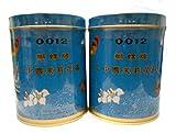胡蝶牌 ジャスミン葉茶200g青缶X2個セット