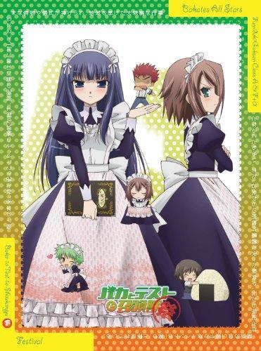 OVA『バカとテストと召喚獣 ~祭~』下巻 [DVD]