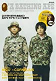 A BATHING APE 2011 SPRING COLLECTION (e-MOOK)