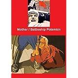 Mother 1905 / Battleship Potemkin -Silent Movie Classics ~ Vera Baranovskaya