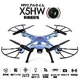 SYMA X5HW Wifi FPV (生中継 動画 リアルタイム) 2.0MP HD カメラ RC ドローン ラジコン クアッドコプター マルチコプター GoolRC 4GB SDカード付 360°外転 ヘッドレスモード ホバリング機能 (X5HW 青) [並行輸入品]