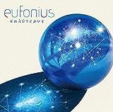 eufoniusの活動10周年記念ベストアルバム「カリテロス」11日発売