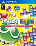 Tetris X Puyo Pop -VITA (japan import)