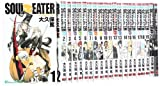 ソウルイーター コミック 1-21巻 セット (ガンガンコミックス)
