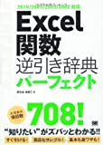 Excel  2010/2007/2003/2002