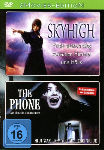 Skyhigh - The Phone