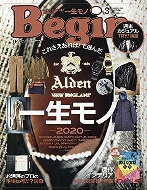 Begin(ビギン) 2020年 03 月号 [雑誌]