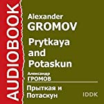 Prytkaya and Potaskun [Russian Edition] | Alexander Gromov